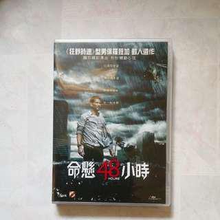 命懸48小時 DVD(包郵)