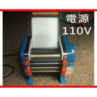 商用大型台式110V電動壓麵機 製麵機 壓麵條機 壓軸20公分壓餃子皮/包子皮/各種煮麵機/攪拌機