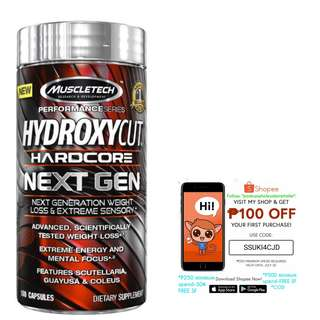 MuscleTech Hydroxycut Hardcore Next Gen 180caps