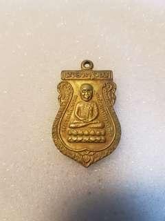 Thai Amulet lp thuad aj tim