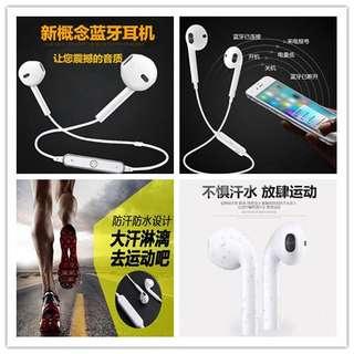 S6藍芽運動耳機