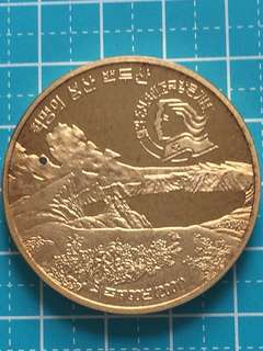 North Korea Brass Coin ( Proof ) 1 Won Year 2001