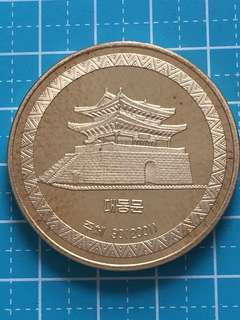 North Korea Brass Coin ( Proof) 1 Won Year 2001 UNC