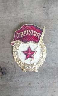 Vintage Russian Military Badge