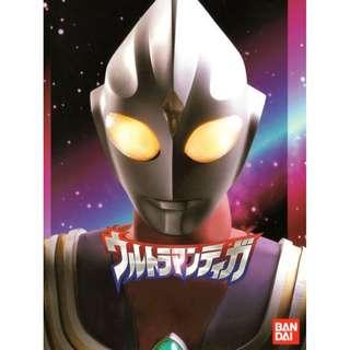 [Anime] Ultraman Tiga (2003) Complete 52EP + 3 Movies