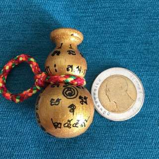 Lp Leua Wealth fetching Hulu Num Tuo Dop Sup Amulet