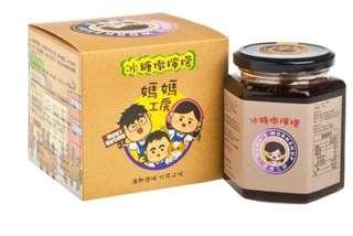 [媽媽工房] 冰糖燉檸檬 | 470G 香港製造