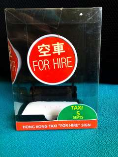 "Hong Kong Taxi ""For Hire"" Sign Notepad Holder"