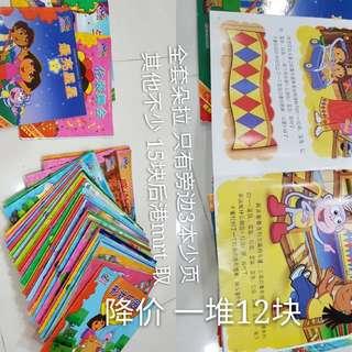 chinese book dora