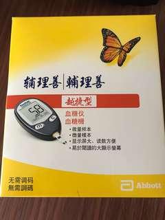 雅培血糖機