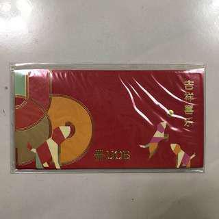 Ang Pow /Ang pau / Red Packets