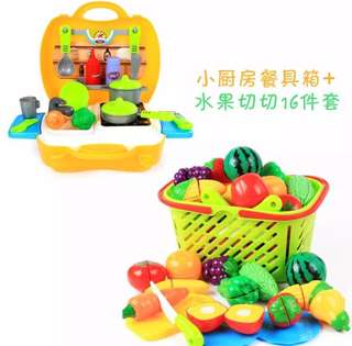 Kitchen Playset - 17 berg set & kitchen set