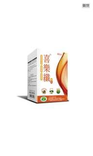 台灣喜樂纖 減肥瘦身健康產品