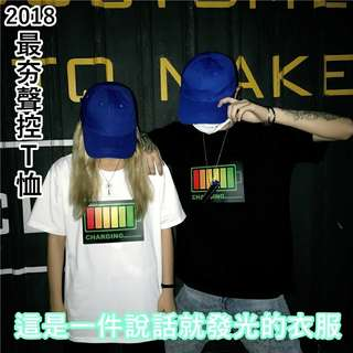 🚚 💎(顏色尺寸都有S-XL)原宿BF風個性 4號電池LED聲控發光電音T恤 短袖T恤 會發光的衣服 情侶款閨蜜夜店必備Party必備