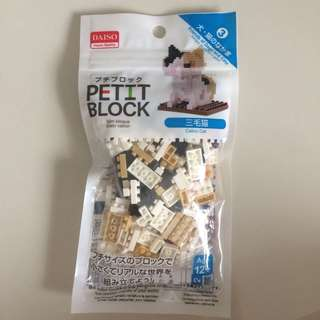 Calico Cat Mini PETIT BLOCKS
