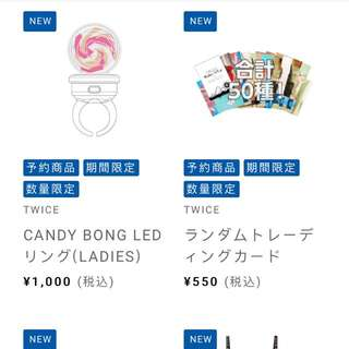 [Order by 22 June] TWICE Japan 3rd Single Wake Me Up Release Event Official Goods