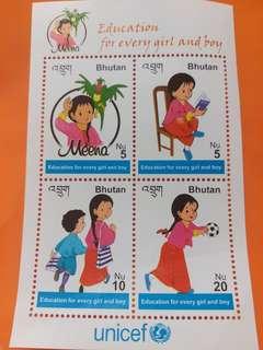 Bhutan 郵票