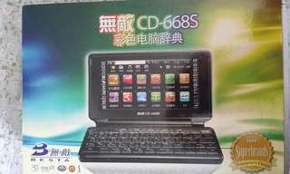BESTA CD-668S Chinese Dictionary