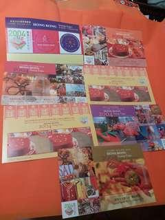 2004香港郵票博覽會