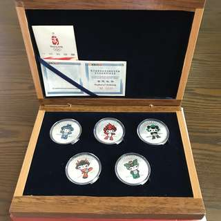 2008 Beijing Olympics 1 Oz Silver Mascots 5-Coin Set