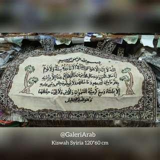 Kaligrafi Kiswah syiria berpayet