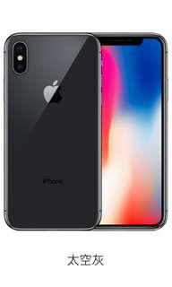 iPhone X 256GB 太空灰 95%new連2年applecare