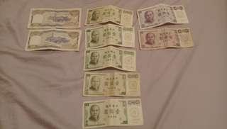 🚚 舊鈔票
