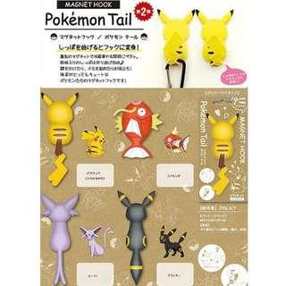 Pokemon Center Pokemon Tail Magnet Hook Vol.2 (Pre-Order)
