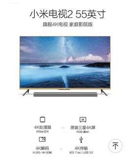 小米電視2 55吋配低音喇叭
