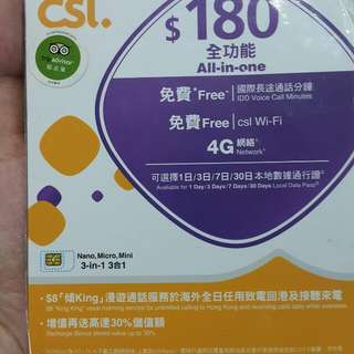 csl all in one sim card 電話卡 上網卡