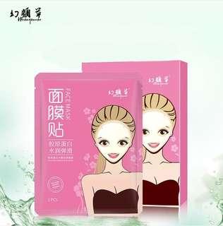 PO huanyan collagen essence pinky mask import