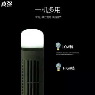TOWER FAN WITH LIGHT