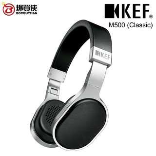 KEF M500頭戴式Hi-Fi耳機 (黑白色)