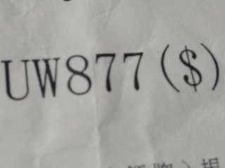 UW 877