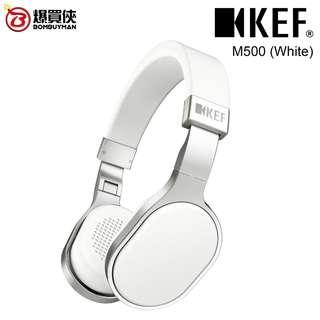 KEF M500頭戴式Hi-Fi耳機 (白色)