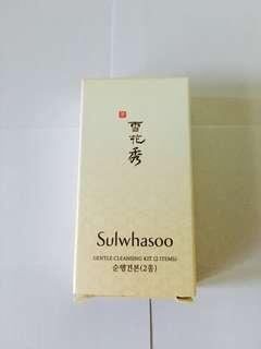 Sulwhasoo Overnight Vitalizing Mask Ex EXP 2020