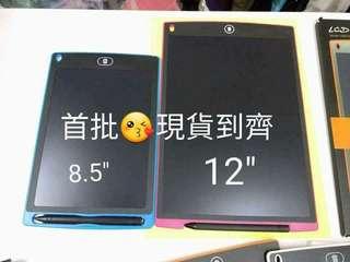 """((考試溫書神器))LCD 8.5""""/12""""液晶電子手寫繪圖板可擦畫板,需然好簡單🤗,但真係好吸引小朋友👬👭👫wapp:97039267"""