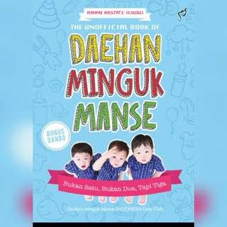 Ebook Daehan Minguk Manse