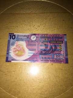 全新直版XU375889 香港2014年10元膠鈔