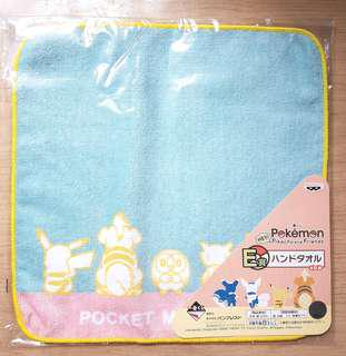 Pokemon Kuji - Prize E Hand Towel
