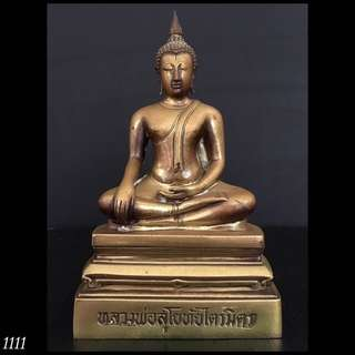 Buddha (110)