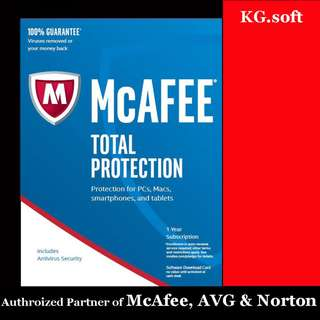 🔥McAfee Total Protection 2018 for 3 / 5 / 10 or unlimited devices 1-year🔥