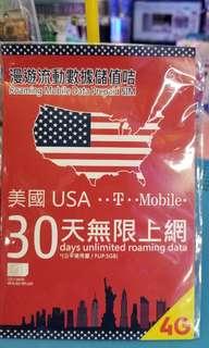 美國30天無限上網電話卡