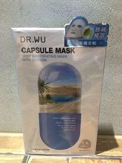 Dr. Wu face capsules mask