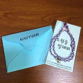 韓國幸運手繩 (包平郵郵費)