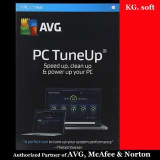 🔥AVG Tune Up 2018 for 1-device, 5-device or unlimited devices for 1-year🔥