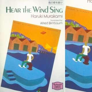 Hear the Wind Sing (The Rat #1) by Haruki Murakami
