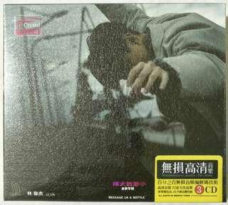 [Music Empire] 林俊杰 - 《伟大的渺小》新歌 + 精选 ‖ JJ Lin Greatest Hits Audiophile CD Album