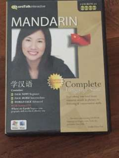 Mandarin complete language suite