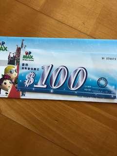 Dr max $100 coupon